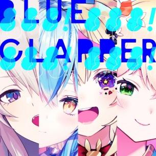VTuberグループ、ホロライブ、9週連続オリジナル楽曲のリリースを発表。第1弾は雪花ラミィ、桃鈴ねね、獅白ぼたん、尾丸ポルカが歌う「BLUE CLAPPER」