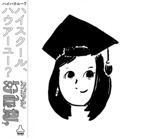 Hi,how are you? 6thAL『High School, how are you?』からリード曲「明日泥棒」MV公開