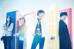 """BIGMAMA、新作EPから""""PRAYLIST""""のMVを解禁"""