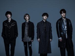 Official髭男dism、〈映画ドラえもん〉主題歌MVのティザー映像公開