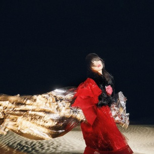 アイナ・ジ・エンド書き下ろし新曲「誰誰誰」が、香取慎吾主演ドラマ「アノニマス」OPに決定