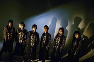 EMPiRE、新曲「HON-NO」がNetflix全世界独占配信アニメ「天空侵犯」のOPテーマに決定