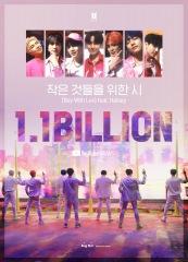 BTS、「Boy With Luv (Feat. Halsey)」MVが11億ビュー突破