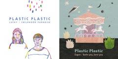 タイの宅録兄妹Plastic PlasticによるLucie,Tooとミツメのカバーが7インチ化