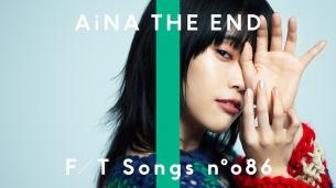 """アイナ・ジ・エンド、「THE FIRST TAKE」第86回にて""""オーケストラ""""を披露"""